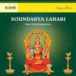 Soundarya Lahari - Mani Krishnaswamy songs