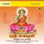 Sri Lakshmi songs