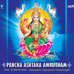 Pancha Ashtaka Amrutham