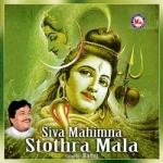 Siva Mahimna Stothra Mala songs