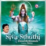 Siva Sthuthi Siva Sthothramala songs