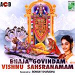 Bhaja Govindam Vishnu Sahsranamam songs