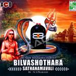 Sri Aadi Shankaracharyas Bilvashothara Sathanamavali songs
