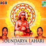 Sri Aadi Shankaracharyas Soundraya Lahari songs