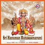 Sri Hanuman Manasasmarami songs