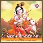 Sri Krishna Manasasmarami songs