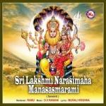 Sri Lakshmi Narasimha Manasasmarami songs