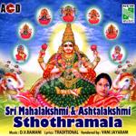 Sri Mahalakshmi Sthoramala songs