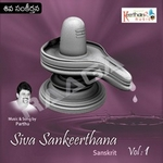 Siva Sankeerthana - Vol 1 songs