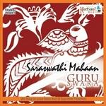 Saraswathi Mahaan songs