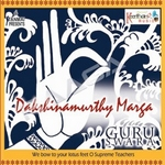 Dakshinamurthy Marga songs