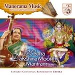 Medha Dakshina Moorthy Mantram songs