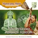 Vidya Pradaana Hanuman Mantram songs