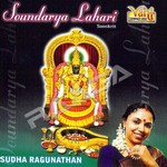 Soundarya Lahari songs