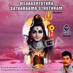Bilvasthothra Sathanaama Sthothram songs
