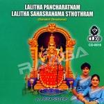 Lalitha Pancharatnam Lalitha Sahasranama Sthotram songs
