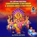 Sri Lakshminrusimha Stotram