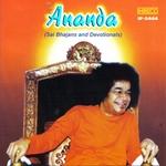 Ananda songs