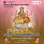 Aishwarya Maha Mantra Stotra Malika songs