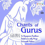 Chants Of Guru songs