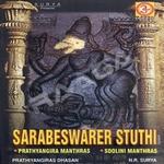 Sarabeswarar Sthuthi songs