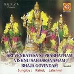 Sri Venkatesa Suprabatham Vishnu Sahasranamam Bhajagovindham songs