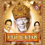 Sai Dhyanam songs