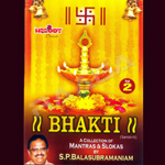 Bhakti - Vol 2 songs