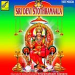 Sri Devi Stothramaala