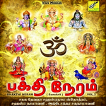 Bhakthi Neram - Vol 2 songs