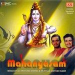 Mahanyasam songs