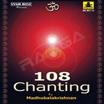 108 Chanting songs