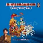 Srimad Bhagavad Geetaa