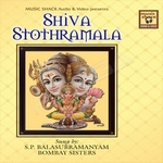 Shiva Stotramala songs
