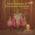 Stothra Thniam & Thirumanjana Kattiyams songs