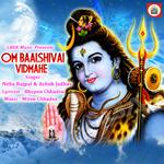 Om Baalshivai Vidmahe songs