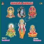 Sahasranamalu songs
