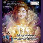 Navaratri Navaratnalu Sampradaya Devi Keerthanalu songs