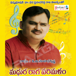 Madhura Raaga Parimalam songs
