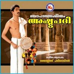 Ashtapathi (Sopana Sangeetham) songs