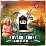Bilva Shothara Sathanamavali songs