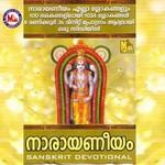 Narayaneeyam - Vol 4 songs