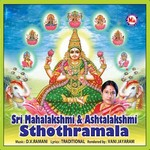 Sri Mahalakshmi And Ashtalakshmi Sthuthi