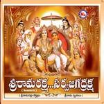 Sri Raman Raksha Sarva Jagathraksha songs