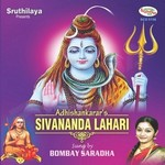 Adhishankarar's Sivananda Lahari songs