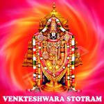 Venkteshwara Stotram songs
