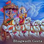 Bhagwadh Geeta songs