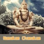 Namakam Chamakam