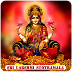 Sri Lakshmi Stotramala songs