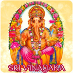 Sri Vinayaka songs